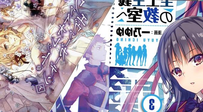 VIOLET V2C8, GRIMGAR V7C17, COTE (manga) V3 C13+C14