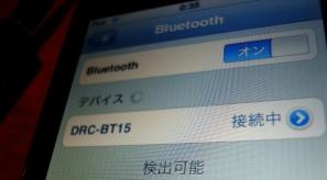 ipod_touch_bt.jpg