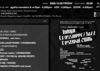 TokyoCrossoverJazzFestival2006.jpg