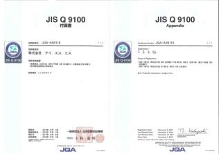 JISQ9100_JQA_マネジメントシステム登録証02