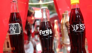 143916_coca-cola_663_382