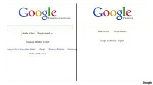 googlepalestina
