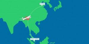 tim-sar-vietnam-belum-temukan-serpihan-pesawat-malaysia-airlines-rev-1