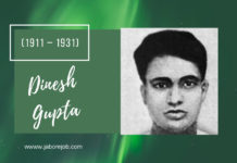Dinesh Gupta, Dinesh Gupta biography, Dinesh Gupta history, Dinesh Gupta achievements, Dinesh Gupta death, Dinesh Gupta freedom fighter