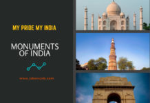 Monuments of India, monuments of india list, monuments of india information, monuments of india images, monuments of india with names and pictures