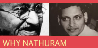Why Nathuram Godse Killed Gandhi, how did gandhi die, how did nathuram godse die