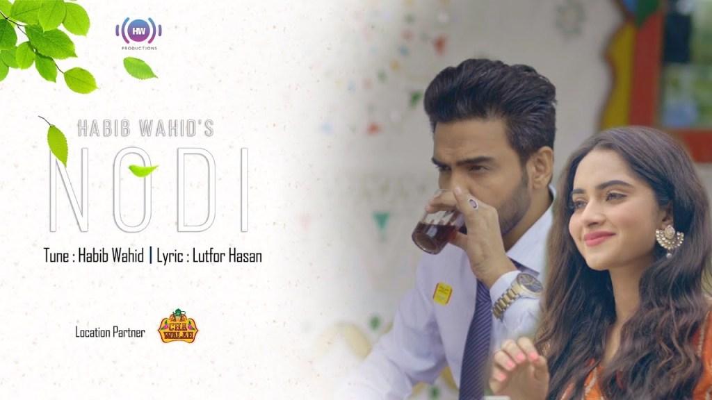 Habib Wahid - Nodi