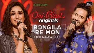 Rongila Re Mon