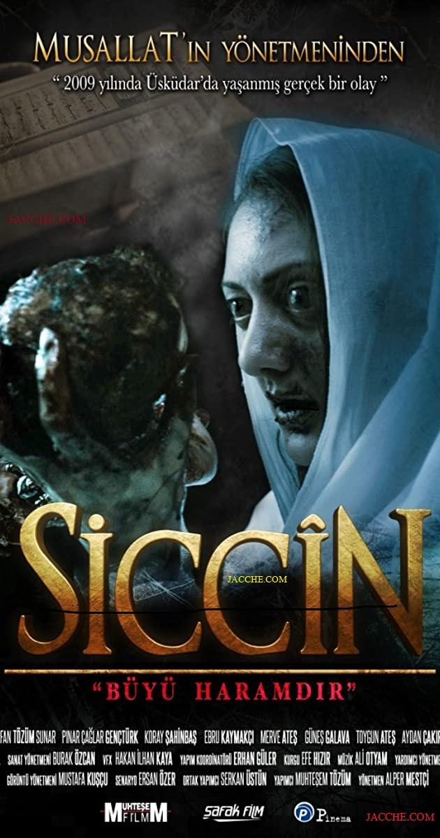 Siccin-film.jpg