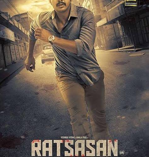 Ratsasan 2018