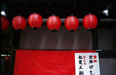 6.62 'Japan' Source