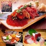 漁十八番渋谷