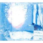 HANABI CD