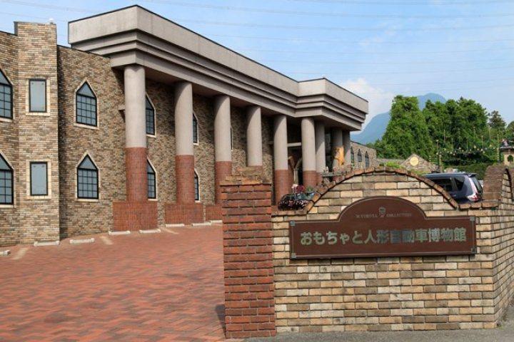 伊香保自動車博物館