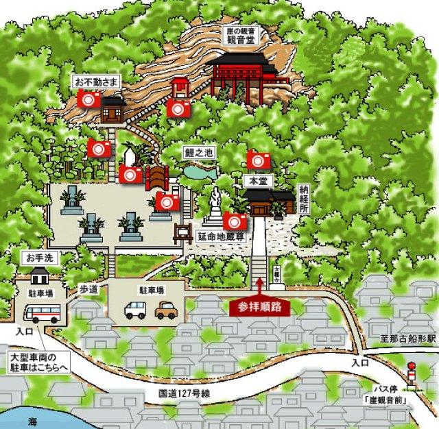 大福寺マップ