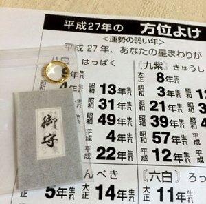 西新井指輪6