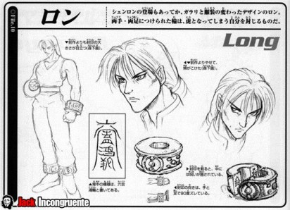 bloody roar Long jack incongruente