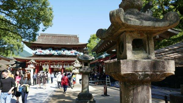 Dazaifu Main Shrine