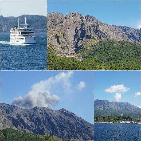 Across to Sakurajima Island