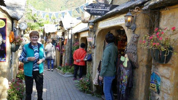 The 'Garden Walk' in Yufuin