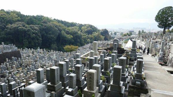 Otani Mausoleum and cemetery