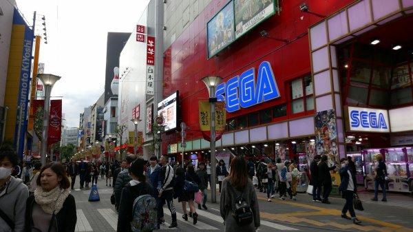 Ikebukoru Shopping District