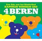 4beren