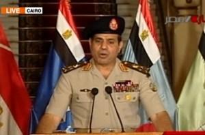 General Abdel el-Sisi Supreme Commander