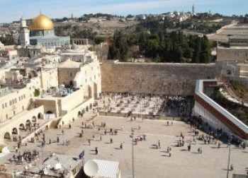 westernwall.revised