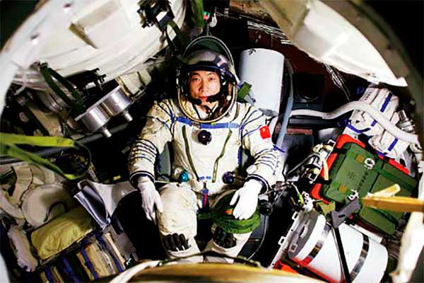 Som misterioso - astronauta chinês Yang Liwei