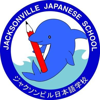 Jacksonville Japanese School