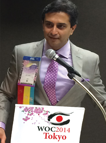 GULANI Vision 2015