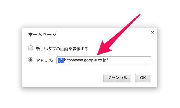 Chrome homepage 03