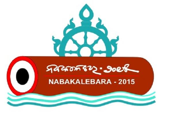 Nabakalebar Rath Yatra 2015