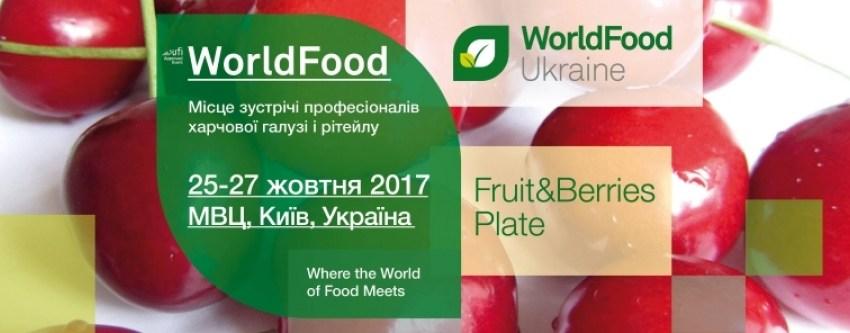 Форум Fruits&Berries Plate (Фруктово-ягідна тарілка)