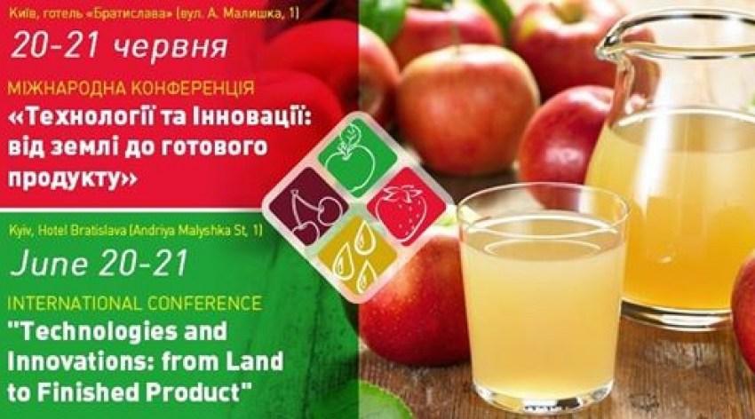 До Міжнародної конференції для галузей садівництва та переробки долучаються все нові учасники