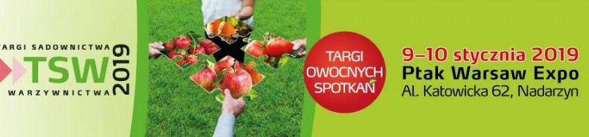 TSW-2019: Організатори запрошують на головну плодоовочеву виставку у Польщі