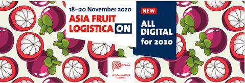 ASIA FRUIT LOGISTICA ON(LINE) 2020: виробників ягід запрошують до  участі а у сад виробників фруктів запрошують до участі