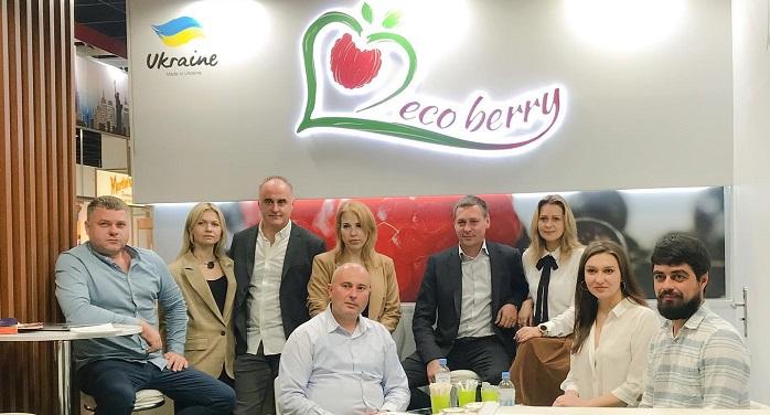 Українські ягоди представили на міжнародній виставці ANUGA