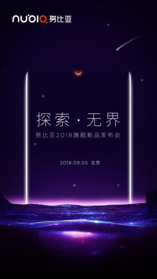 nubia Z18 Punya Notch Mirip Essential Phone, Rilis 5 September