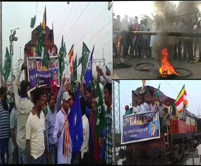 LIVE: SC/ST एक्ट के विरोध में हिंसक हुआ प्रदर्शन, मप्र में एक की मौत, धारा 144 लागू