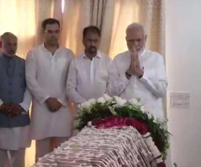 Sushma Swaraj Passes Away @67 Live Updates: हरियाणा और दिल्ली सरकार ने दो दिन के राजकीय शोक की घोषणा की
