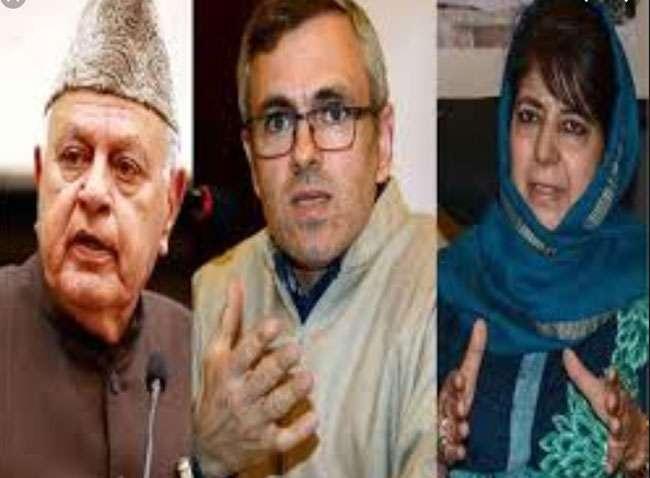 जम्मू-कश्मीर: फारूक, उमर और महबूबा मुफ्ती ने अकेले मनाई ईद