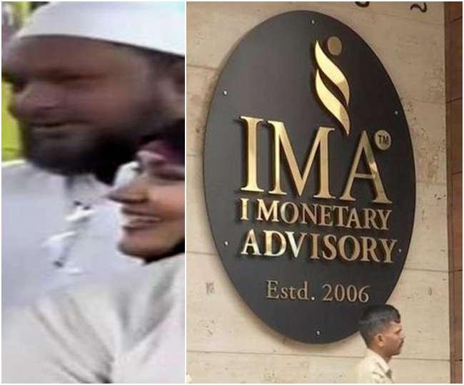 IMA पोंजी घोटाला मामला: 1500 करोड़ की धांधली का आरोपी मंसूर खान गिरफ्तार, ईडी की पूछताछ जारी