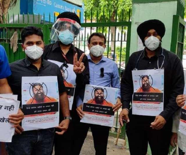 Doctors Association protest against Baba Ramdev remarks on allopathic  doctors