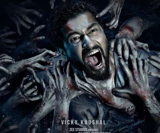 Image result for bhoot trailer