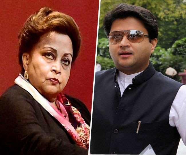 भाजपा नेता ज्योतिरादित्य सिंधिया और उनकी मां को हुआ कोरोना, मैक्स अस्पताल में हुए भर्ती