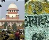 Ayodhya Case Verdict 2019 : मुस्लिम उलमा ने की लोगों से अपील, फैसला जो भी हो खुले दिल से करें इस्तकबाल