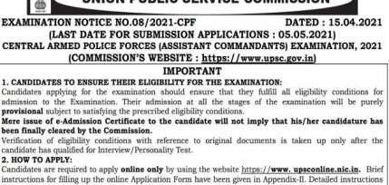 UPSC CAPF Recruitment 2021  | WeJobStation