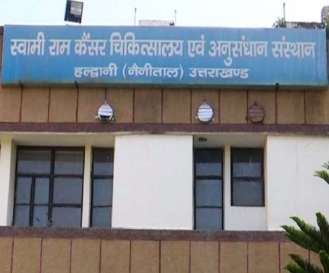 Uttarakhand Cancer Institute to be given to Tata Institute / exercise to  give the State Cancer Institute to the Tata Institute begins